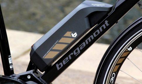 電動アシスト自転車のバッテリー容量の選び方 Q&A