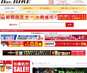 Bebike(ロードバイク・クロスバイク)
