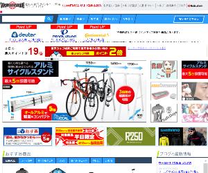 ワールドサイクル(ロードバイク・クロスバイク)